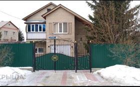 5-комнатный дом, 205 м², 10 сот., Айтыкова 15 за 23 млн ₸ в Усть-Каменогорске