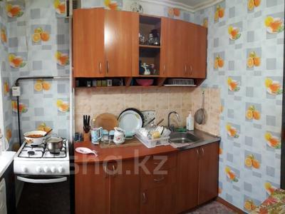 2-комнатная квартира, 43 м², 4/5 этаж, Муканова 8 за 9.8 млн 〒 в Караганде, Казыбек би р-н