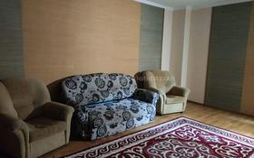 1-комнатная квартира, 60 м², 12/12 этаж помесячно, Жуалы за 120 000 〒 в Алматы, Наурызбайский р-н
