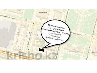 Участок 13 соток, Акмешит 23 — Сыганак за 190 млн ₸ в Нур-Султане (Астана), Есильский р-н