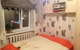 2-комнатная квартира, 46 м², 5/5 этаж, Карталинская за 14 млн 〒 в Нур-Султане (Астана), Сарыаркинский р-н