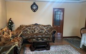 3-комнатный дом, 87.5 м², 7.4 сот., мкр Первомайское, Акбобек за 23.5 млн 〒 в Алматы, Жетысуский р-н