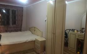 2-комнатная квартира, 44 м², 4/5 этаж, М. Жалиля 15 за 6.5 млн 〒 в Жезказгане