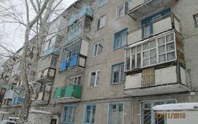 Офис площадью 55.3 м², Беркимбаева 176 за ~ 4.6 млн ₸ в Экибастузе