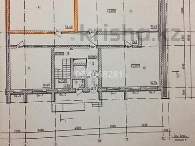 Офис площадью 54.4 м², ул. Сагынак — Бейсекова за 7.5 млн 〒 в Нур-Султане (Астана), Есиль р-н