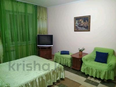 1-комнатная квартира, 40 м² посуточно, Наурызбай батыра — Жибек жолы за 6 000 ₸ в Алматы — фото 7