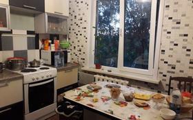4-комнатная квартира, 86 м², 3/5 эт., Машиностроителей 4 за 9.5 млн ₸ в Усть-Каменогорске