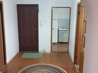 4-комнатная квартира, 79 м², 2/5 этаж