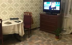 2-комнатная квартира, 50 м², 3/5 эт., Привокзальный 3а за 11.4 млн ₸ в Атырау