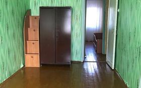 2-комнатная квартира, 43 м², 3/5 этаж помесячно, Айманова 11 за 60 000 〒 в Павлодаре