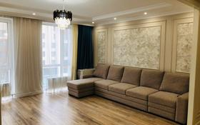 3-комнатная квартира, 90 м², 5/10 этаж, Мангилик Ел — 28 улица за ~ 39.9 млн 〒 в Нур-Султане (Астана), Есиль р-н