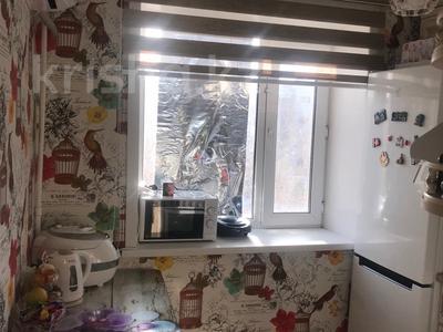 3-комнатная квартира, 59.3 м², 3/5 эт., М.Жалиля 9 за 15 млн ₸ в Жезказгане — фото 9