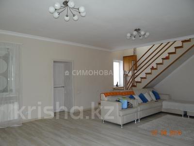 5-комнатный дом, 180 м², 2 сот., Поселок Бесагаш 2 за 55 млн ₸ в Алматы, Медеуский р-н — фото 11