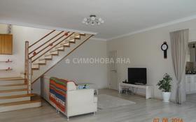5-комнатный дом, 180 м², 2 сот., Калаякова за 50.5 млн ₸ в Алматы, Медеуский р-н