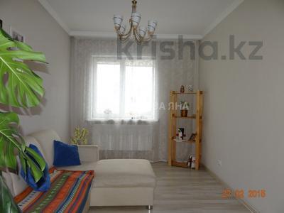 5-комнатный дом, 180 м², 2 сот., Поселок Бесагаш 2 за 55 млн ₸ в Алматы, Медеуский р-н — фото 34