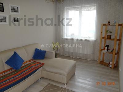 5-комнатный дом, 180 м², 2 сот., Поселок Бесагаш 2 за 55 млн ₸ в Алматы, Медеуский р-н — фото 36