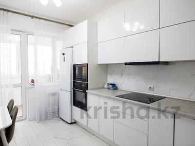 3-комнатная квартира, 80 м², 10/12 этаж, Егизбаева за 37 млн 〒 в Алматы, Бостандыкский р-н