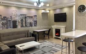 2-комнатная квартира, 39 м², 24/24 эт. посуточно, Сарайшык 5Д — проспект Кабанбай батыра за 18 000 ₸ в Астане, Есильский р-н
