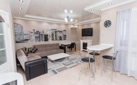 2-комнатная квартира, 39 м², 24/24 эт. посуточно, Сарайшык 5Д — проспект Кабанбай батыра за 15 000 ₸ в Астане, Есильский р-н
