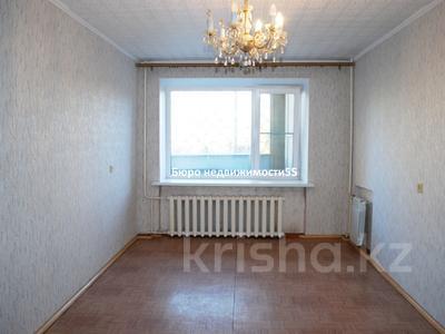 2-комнатная квартира, 45 м², 2/9 эт., ул. Сулеймана Стальского 6 за ~ 10.4 млн ₸ в Омске — фото 2