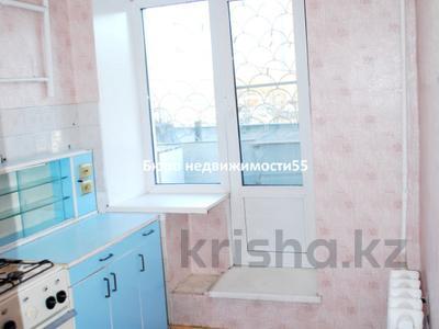 2-комнатная квартира, 45 м², 2/9 эт., ул. Сулеймана Стальского 6 за ~ 10.4 млн ₸ в Омске — фото 4