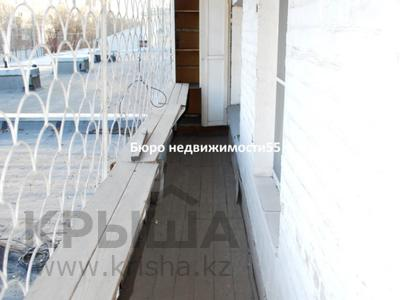 2-комнатная квартира, 45 м², 2/9 эт., ул. Сулеймана Стальского 6 за ~ 10.4 млн ₸ в Омске — фото 5