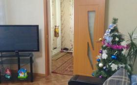 5-комнатный дом, 87 м², 10 сот., Паровозная за 9 млн 〒 в Караганде, Казыбек би р-н