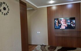 1-комнатная квартира, 34 м² по часам, Протазанова — Ауэзова- ЦУМ за 1 250 〒 в Усть-Каменогорске