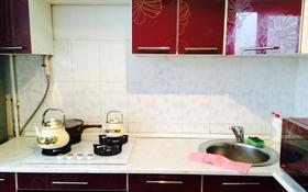 2-комнатная квартира, 50 м², 5/5 эт., Шокана Валиханова 9А за 12 млн ₸ в Атырау