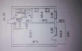 1-комнатная квартира, 37.2 м², 5/5 этаж, М. Н. Васильковка 26 за 7.5 млн 〒 в Кокшетау