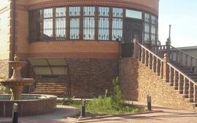 16-комнатный дом, 800 м², 12 сот., Астана 61 — Женис за 170 млн 〒 в