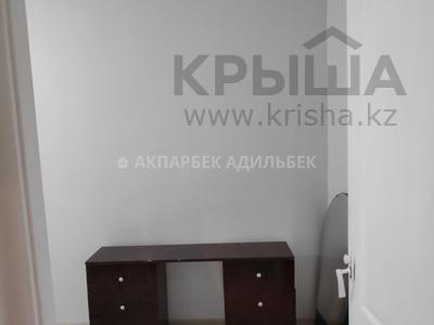 2-комнатная квартира, 43 м², 4/5 этаж, проспект Тауелсыздык 16 за 15.5 млн 〒 в Нур-Султане (Астана), Алматы р-н — фото 6