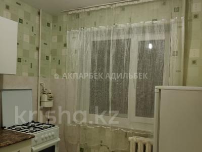2-комнатная квартира, 43 м², 4/5 этаж, проспект Тауелсыздык 16 за 15.5 млн 〒 в Нур-Султане (Астана), Алматы р-н — фото 9