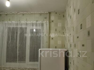2-комнатная квартира, 43 м², 4/5 этаж, проспект Тауелсыздык 16 за 15.5 млн 〒 в Нур-Султане (Астана), Алматы р-н — фото 10