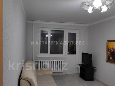 2-комнатная квартира, 43 м², 4/5 этаж, проспект Тауелсыздык 16 за 15.5 млн 〒 в Нур-Султане (Астана), Алматы р-н — фото 3