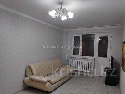 2-комнатная квартира, 43 м², 4/5 этаж, проспект Тауелсыздык 16 за 15.5 млн 〒 в Нур-Султане (Астана), Алматы р-н — фото 5