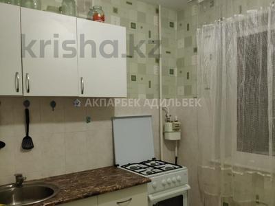 2-комнатная квартира, 43 м², 4/5 этаж, проспект Тауелсыздык 16 за 15.5 млн 〒 в Нур-Султане (Астана), Алматы р-н