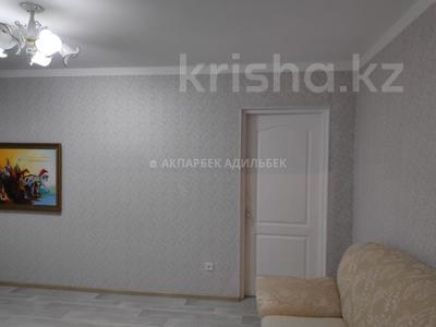 2-комнатная квартира, 43 м², 4/5 этаж, проспект Тауелсыздык 16 за 15.5 млн 〒 в Нур-Султане (Астана), Алматы р-н — фото 4