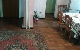 4-комнатный дом, 95 м², 6 сот., Суворкина 8 за 9 млн ₸ в Семее