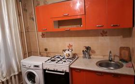 3-комнатная квартира, 70 м², 3/5 этаж посуточно, Мушелтой 8 — Балапанова за 7 000 〒 в Талдыкоргане