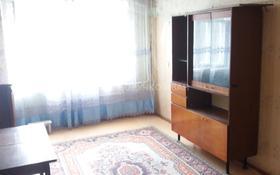 559f261aab87c Купить двухкомнатную квартиру в Павлодаре. Продажа 2-комнатных ...