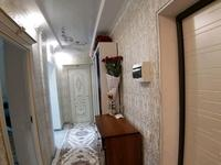 3-комнатная квартира, 75 м², 4/10 этаж