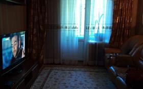 3-комнатная квартира, 90 м², 2/5 эт. посуточно, Бегим Ана 6 — Ауельбекова (рядом с жд вокзалом) за 10 000 ₸ в