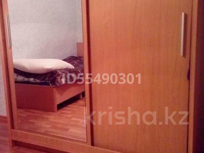 3 комнаты, 70 м², Кажымукана 16 — Сатпаева за 50 000 〒 в Нур-Султане (Астана), Алматы р-н