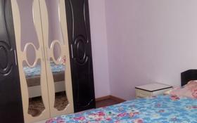 1-комнатная квартира, 38 м², 5/10 этаж помесячно, Кумисбекова за 90 000 〒 в Нур-Султане (Астана), Сарыарка р-н
