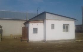 3-комнатный дом, 10 м², 10 сот., Шанхай əл фараби 105 — Болашақ кошесі за 3.8 млн ₸ в