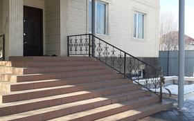 5-комнатный дом, 380 м², 9 сот., Жетысу 1 за ~ 60 млн ₸ в Каскелене