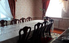4-комнатный дом, 125 м², 6 сот., Туркестанская 34 за 15 млн ₸ в