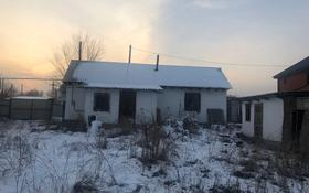 2-комнатный дом, 40 м², мкр Коккайнар, Азербайджан Мамбета 286 за 11 млн 〒 в Алматы, Алатауский р-н