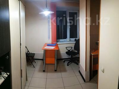 Магазин площадью 45 м², Утепова за 21 млн ₸ в Усть-Каменогорске — фото 3